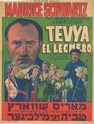 Tevya - Movie Poster (xs thumbnail)