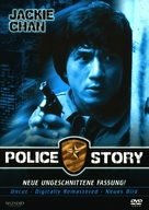 Police Story - German DVD cover (xs thumbnail)