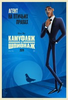 Spies in Disguise - Russian Movie Poster (xs thumbnail)