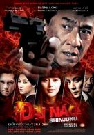 The Shinjuku Incident - Vietnamese Movie Poster (xs thumbnail)