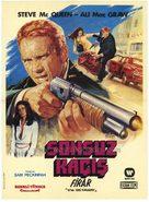 The Getaway - Turkish Movie Poster (xs thumbnail)