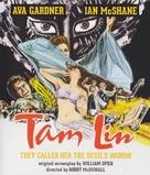 Tam Lin - Blu-Ray movie cover (xs thumbnail)