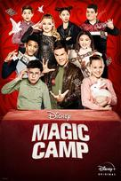 Magic Camp - Movie Poster (xs thumbnail)