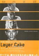 Layer Cake - Japanese Movie Poster (xs thumbnail)