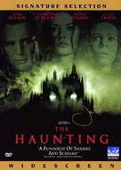 The Haunting - DVD cover (xs thumbnail)