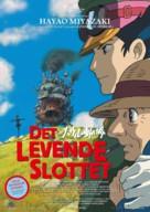 Hauru no ugoku shiro - Norwegian Movie Poster (xs thumbnail)