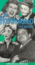 """The Honeymooners"" - VHS movie cover (xs thumbnail)"