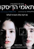Disco Pigs - Israeli Movie Poster (xs thumbnail)