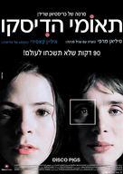 Disco Pigs - Israeli Movie Poster (xs thumbnail)