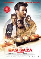 Overdrive - Turkish Movie Poster (xs thumbnail)