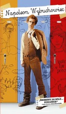 Napoleon Dynamite - Polish VHS movie cover (xs thumbnail)
