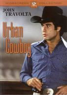 Urban Cowboy - DVD cover (xs thumbnail)