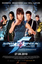 The King of Fighters - Vietnamese Movie Poster (xs thumbnail)