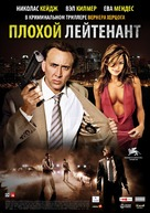 The Bad Lieutenant: Port of Call - New Orleans - Russian Movie Poster (xs thumbnail)