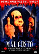 Bad Taste - Argentinian DVD movie cover (xs thumbnail)
