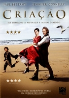 Creation - Brazilian DVD cover (xs thumbnail)
