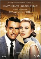 To Catch a Thief - Dutch Re-release movie poster (xs thumbnail)