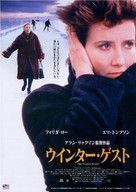 The Winter Guest - Japanese Movie Poster (xs thumbnail)