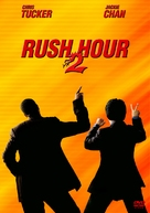 Rush Hour 2 - DVD cover (xs thumbnail)