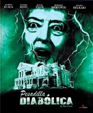 Burnt Offerings - Spanish Movie Cover (xs thumbnail)