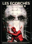 Hellbound: Hellraiser II - French Movie Poster (xs thumbnail)