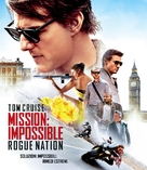 Mission: Impossible - Rogue Nation - Italian Blu-Ray movie cover (xs thumbnail)