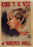 As You Desire Me - French Movie Poster (xs thumbnail)