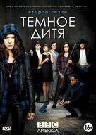 """Orphan Black"" - Russian Movie Cover (xs thumbnail)"