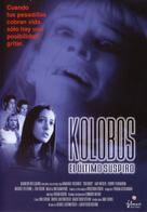 Kolobos - Spanish DVD cover (xs thumbnail)