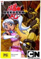 """Bakugan Battle Brawlers"" - Australian DVD cover (xs thumbnail)"
