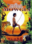 The Second Jungle Book: Mowgli & Baloo - French DVD cover (xs thumbnail)