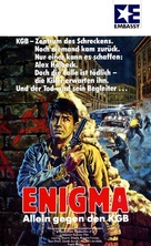 Enigma - German VHS movie cover (xs thumbnail)