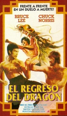Meng long guo jiang - Argentinian VHS movie cover (xs thumbnail)