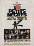 Unbekannter rechnet ab, Ein - French Movie Poster (xs thumbnail)