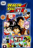 """Dragon Ball GT"" - Portuguese DVD movie cover (xs thumbnail)"