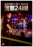 """Steven Seagal: Lawman"" - Japanese DVD cover (xs thumbnail)"