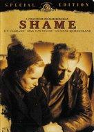 Skammen - DVD cover (xs thumbnail)