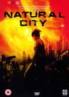 Naechureol siti - British DVD cover (xs thumbnail)