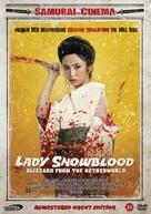 Shurayukihime - Danish DVD movie cover (xs thumbnail)