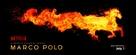"""""""Marco Polo"""" - Movie Poster (xs thumbnail)"""
