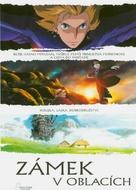 Hauru no ugoku shiro - Czech DVD movie cover (xs thumbnail)