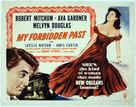 My Forbidden Past - Movie Poster (xs thumbnail)