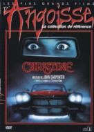Christine - French DVD movie cover (xs thumbnail)