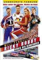 Talladega Nights: The Ballad of Ricky Bobby - Swiss Movie Cover (xs thumbnail)