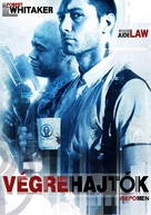 Repo Men - Hungarian Movie Poster (xs thumbnail)