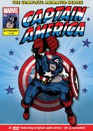"""Captain America"" - British DVD movie cover (xs thumbnail)"