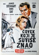 The Man Who Knew Too Much - Yugoslav Movie Poster (xs thumbnail)