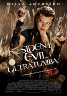 Resident Evil: Afterlife - Spanish Movie Poster (xs thumbnail)