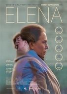 Elena - Turkish Movie Poster (xs thumbnail)
