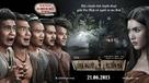 Pee Mak Phrakanong - Vietnamese Movie Poster (xs thumbnail)